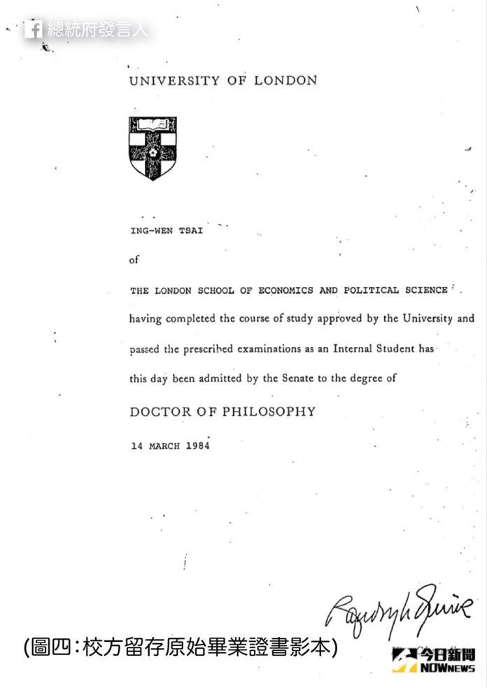 <br> 總統府向英國政經學院申請總統蔡英文的原始畢業證書影本(圖/總統府提供)