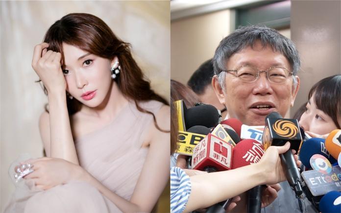 林志玲被抖懷孕不置可否 律師:柯P恐害了台大醫院