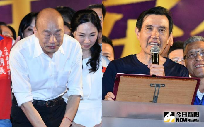 高雄市長韓國瑜與前總統馬英九。
