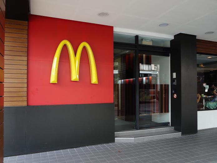 ▲麥當勞。(圖/取自維基百科)