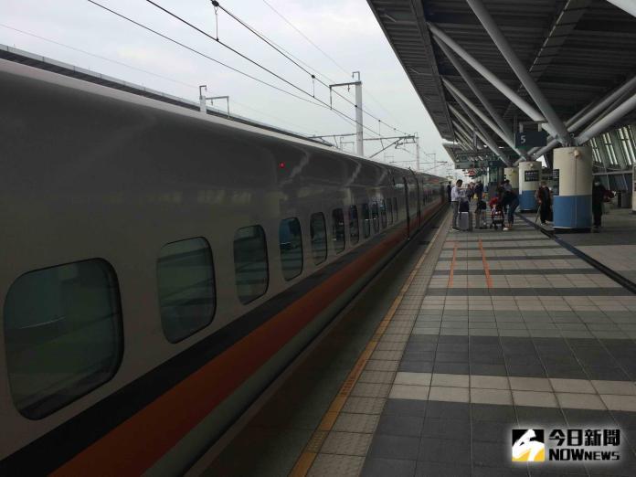 N2019091001高鐵