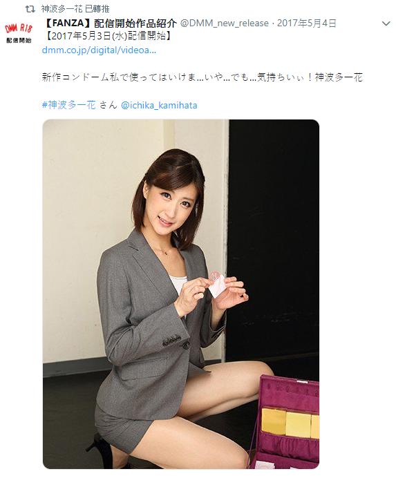 ▲神波多一花被歸類「模特系女優」。(圖/翻攝推特)