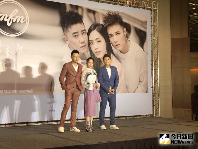 ▲MFM在台北舉辦發片記者會。(圖/記者吳雨婕攝, 2019.09.10)