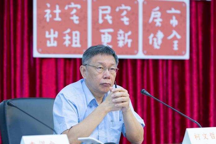 台北市長柯文哲參與居住正義2.0記者會。