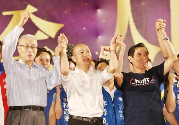 換瑜聲不斷 韓國瑜深夜PO文喊話國民黨:還要永遠後悔?