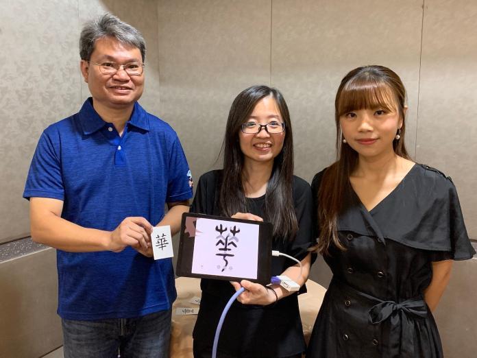 元智大學開發AR字典 讓你看漢字「長大」