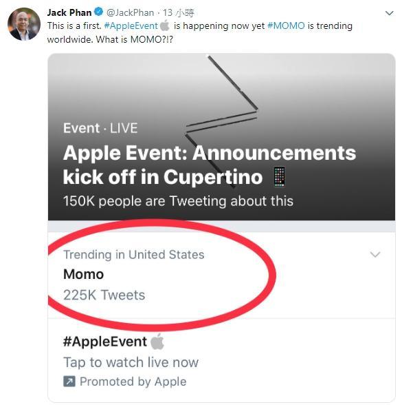<br> ▲ Momo 全新造型引起超高討論度,熱搜排行贏過蘋果發表會,就連商業大佬也表示驚訝。(圖/取自Jack Phan 推特 )
