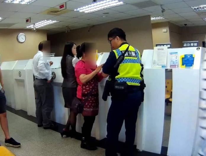 LINE訊息稱表姐夫籌旅費 越南女險被詐騙
