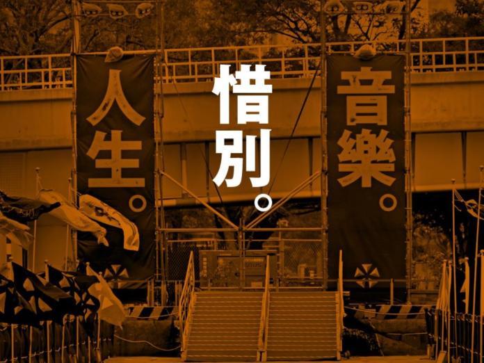 ▲「大港開唱」11 日晚間宣布將自 2020 年起停辦,消息一出令許多樂迷惋惜。(圖/翻攝自臉書粉專「Megaport 大港開唱」)