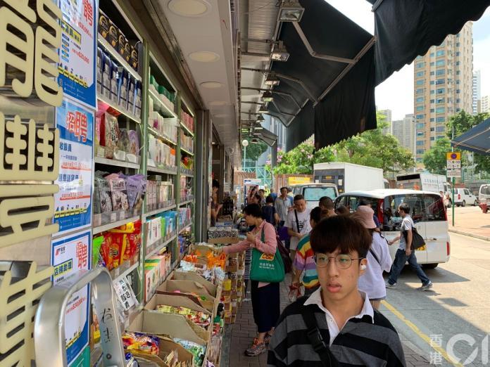 <br> ▲隨著反送中浪潮減緩,香港觀光似有復甦之勢。(圖/翻攝自香港 01)