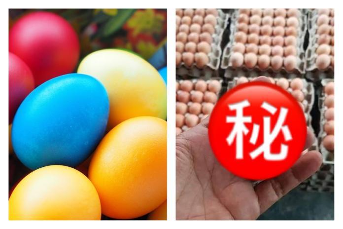 發大財「穿雲蛋」?雞蛋竟然高人一等 創意P圖萬人狂笑