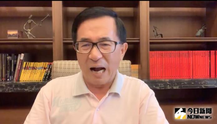 影/誰讓郭台銘退選?陳水扁:習大大叫他退選的!