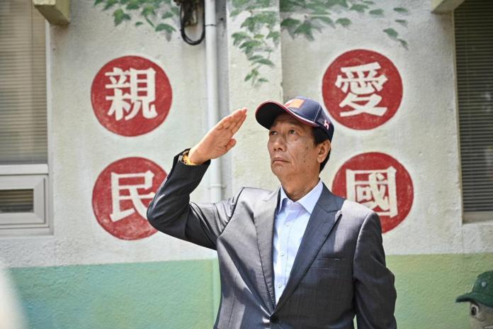 ▲郭台銘今日宣布退出國民黨,為三腳督總統大選正式開打揭開序幕。(圖/郭台銘辦公室提供)