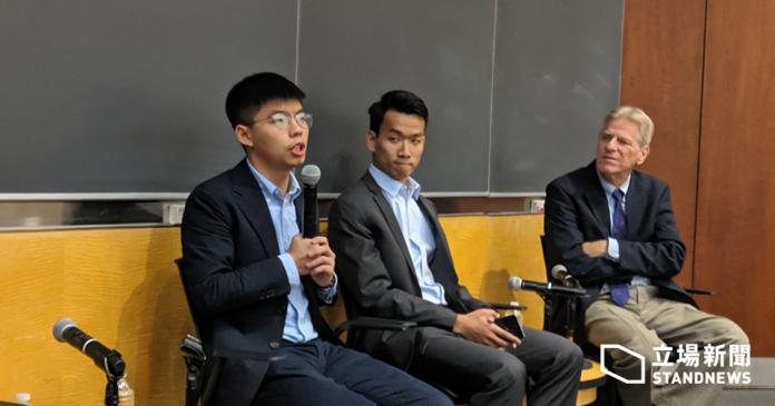 <br> ▲黃之鋒赴美分享一國兩制在香港的實踐,以及香港近來的反送中運動。(圖/翻攝立場新聞)