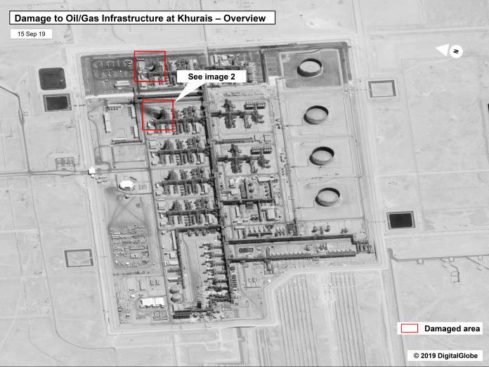 ▲沙烏地阿拉伯油廠遭襲擊,造成全球油價飆漲,被稱為史上最大的石油中斷危機。(圖/美聯社/達志影像)