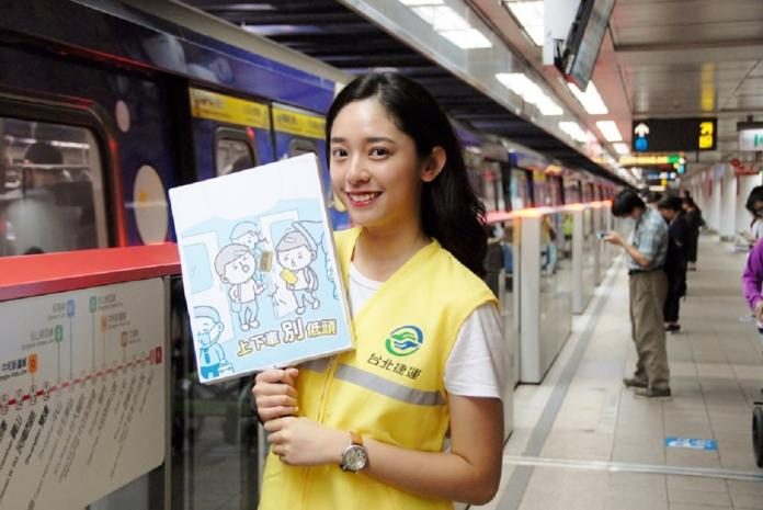 驚見車站內舉牌正妹出沒! 台北捷運「一招教你」相遇