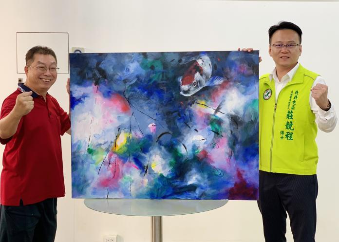 莊競程力拼艱困選區 藝術家提供名畫鼓勵