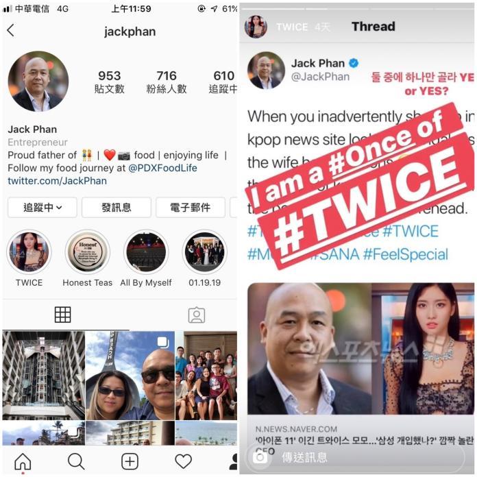 <br> ▲商業大佬 Jack Phan 也於個人 IG 表示自己就是 ONCE ( TWICE 粉絲名)。(圖/ Jack Phan IG )