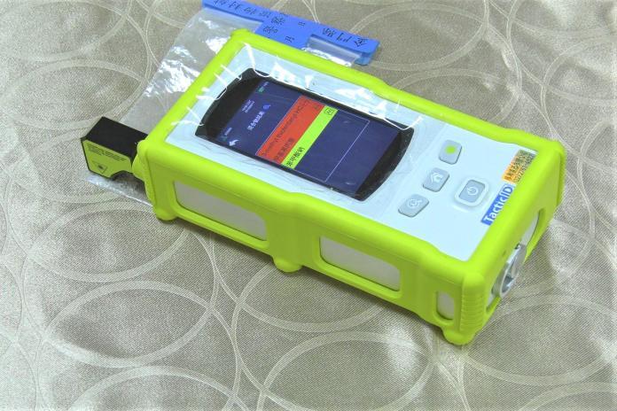 拉曼毒品檢測器