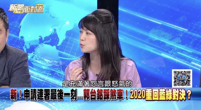 <br> ▲民進黨台北市議員高嘉瑜分析郭台銘不選的理由,「就是要讓韓國瑜死!」(圖/翻攝自 Youtube)