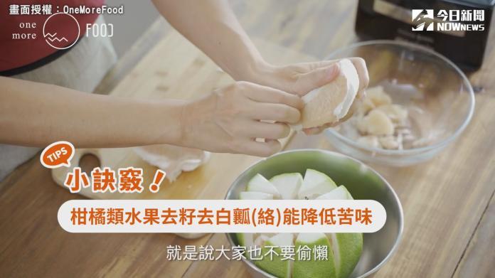 中秋節柚子吃不完怎麼辦?自製爽口柚香烤肉醬超簡單