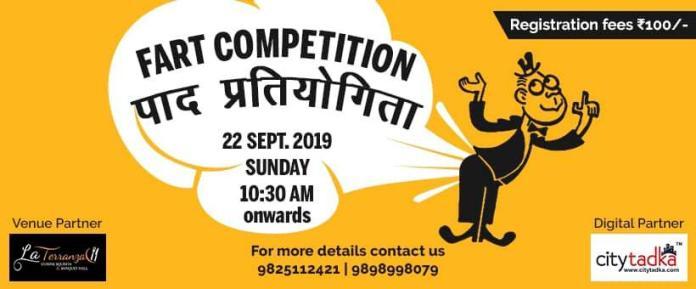 印度首屆放屁大賽將於今年九月二十二日舉辦。(圖翻攝自FB: Fart Competition)