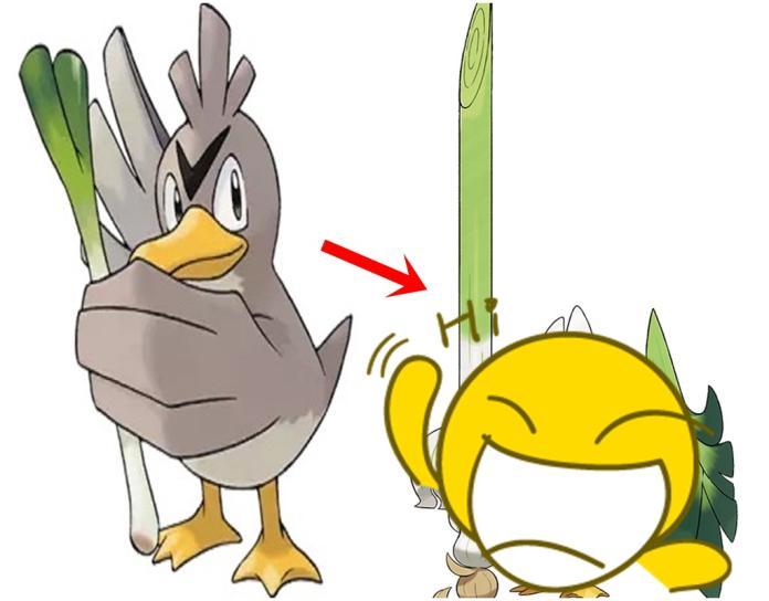 寶可夢大蔥鴨終於可以進化了