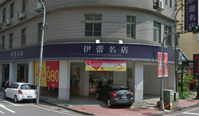 ▲一名網友在 PTT 八卦版提到「伊蕾名店、巧玲瓏」兩家服飾店,看似門可羅雀卻始終屹立不搖,貼文立刻釣出許多內行網友揭開背後真相。(圖/翻攝自 Google map )