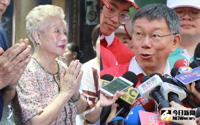 台北市長柯文哲與柯媽媽何瑞英。