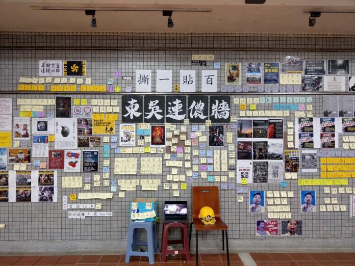 破壞東吳連儂牆6生道歉 學生會:勿將封建帶入台灣