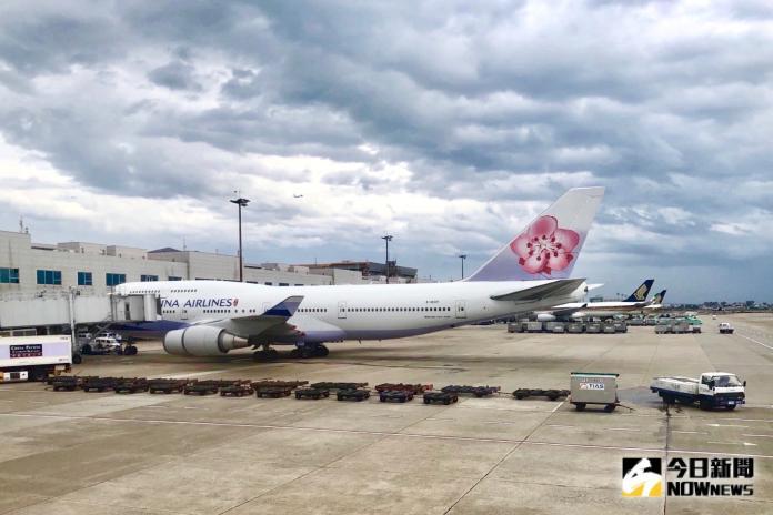 ▲塔巴颱風未來將朝日韓前進,周末計畫出國旅遊的民眾有留意航班動態資訊。(圖/記者陳致宇攝)