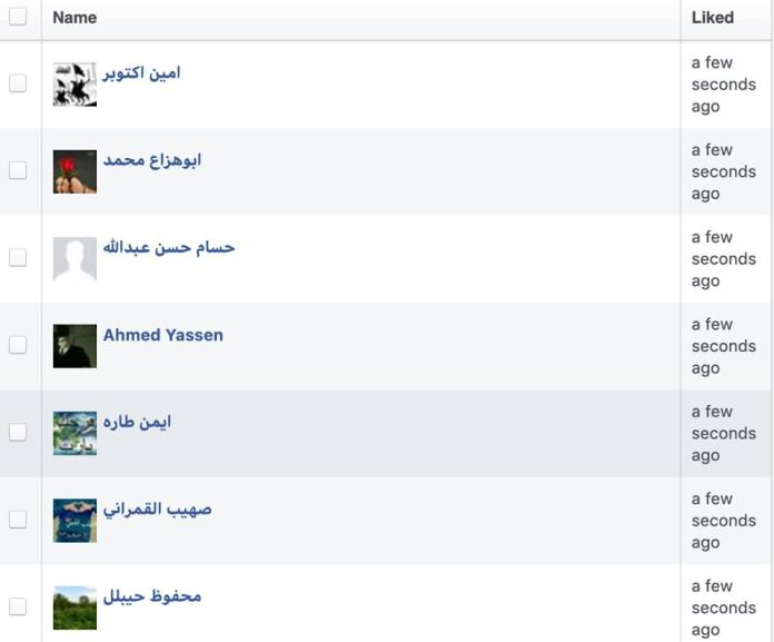 ▲小編柯昱安指出,按讚的那些人都是阿拉伯人。(圖/翻攝柯昱安臉書)