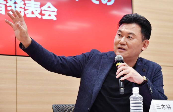 中職/新生樂天桃猿記者會 執行長三木谷浩史親自出席