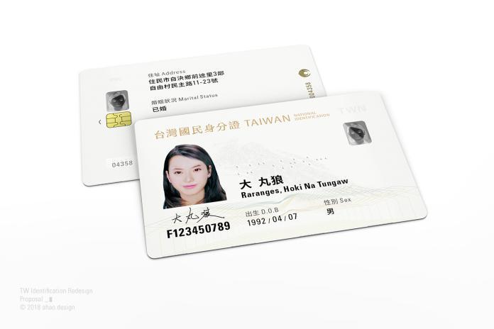 ▲新一代的「晶片身分證」恐有侵犯隱私、違反人權的疑慮。(圖/翻攝網路)