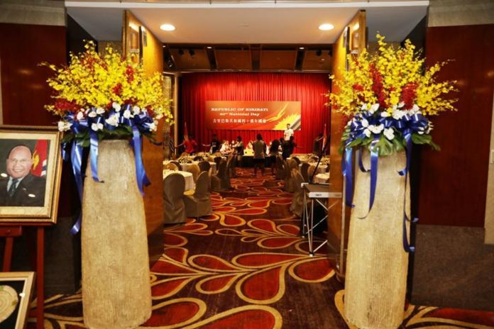 ▲吉里巴斯 20 日與台灣斷交。圖為吉里巴斯今年 7 月於台灣的飯店慶祝建國 40 周年照片。(圖/翻攝自吉里巴斯駐台灣大使館臉書)