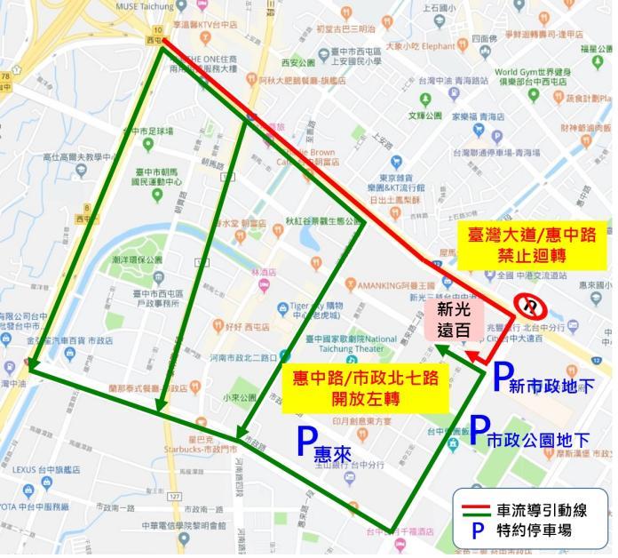 中市百貨周年慶車潮 怎麼走不塞車在這裡
