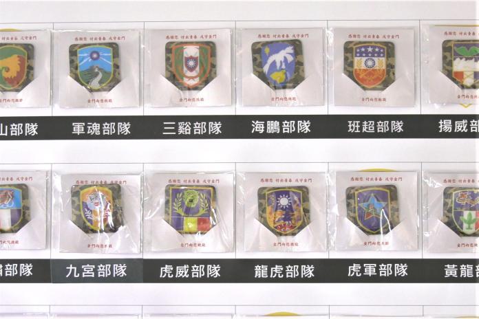 <br> ▲「隊徽」是部隊的榮譽象徵,更是老兵們共同的回憶。(圖/蔡若喬攝, 2019.09.20)