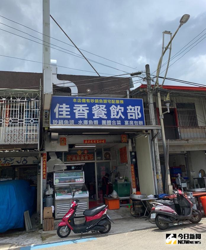 <br> ▲大埔當地人喜歡的砂鍋魚頭料理店。(圖/記者陳惲朋攝)
