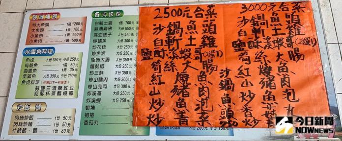 <br> ▲店家的菜單與價目。(圖/記者陳惲朋攝)