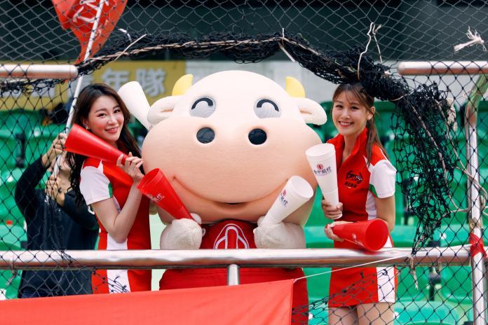 <br> ▲中華企業射箭聯賽,台中銀行隊吉祥物。(圖/台中銀行提供)