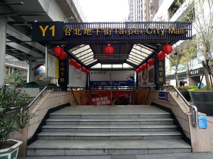 <br> ▲台北地下街是許多民眾休閒之時的逛街場所。(圖/維基百科)