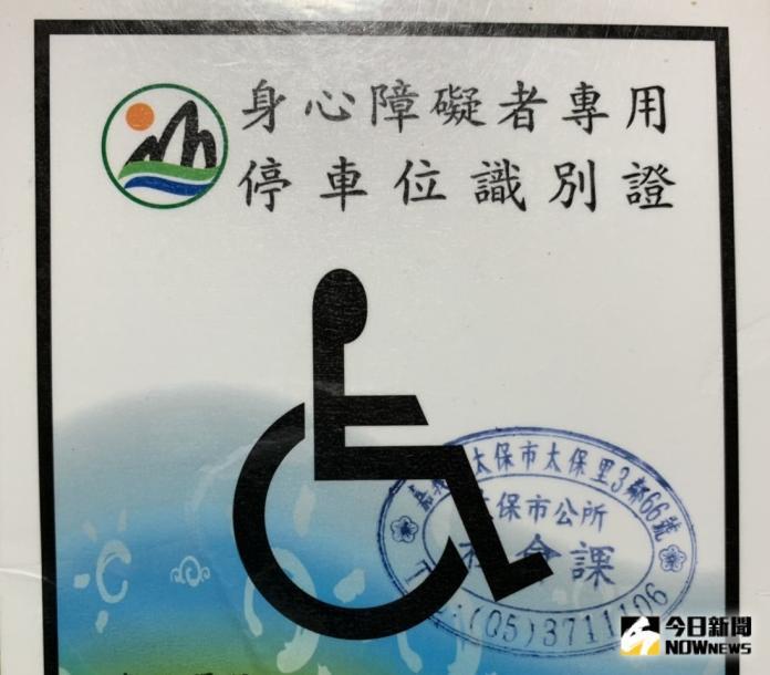 ▲政府將主動對身障者車輛篩選辦理免牌照稅作業,並主動通知。(圖/記者陳惲朋攝)