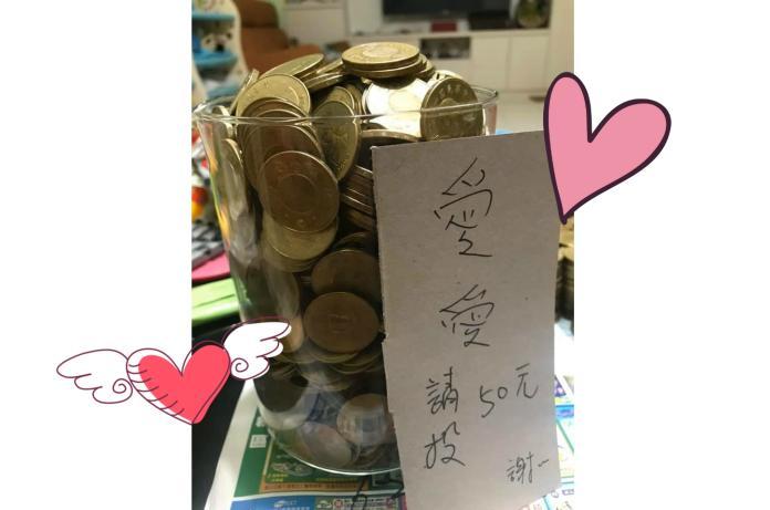 ▲網友分享自家的「愛愛存錢筒」, 50 元銅板堆積如山,讓大家笑翻。(圖/翻攝自爆廢公社)