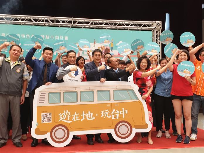 台中市拼經濟    推出6條產業體驗遊程有好康