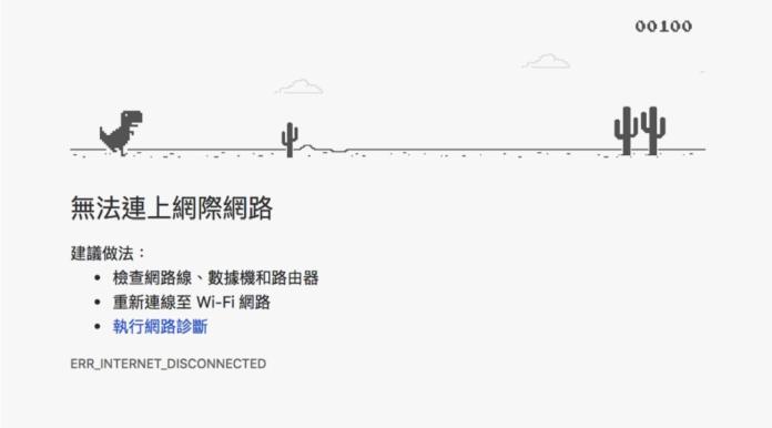 Chrome將有新的離線小遊戲? 外媒猜測可能是貪食蛇