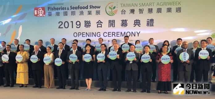 ▲2019台灣國際漁業展在高雄展覽館登場。(圖/記者黃守作攝,2019.09.26)