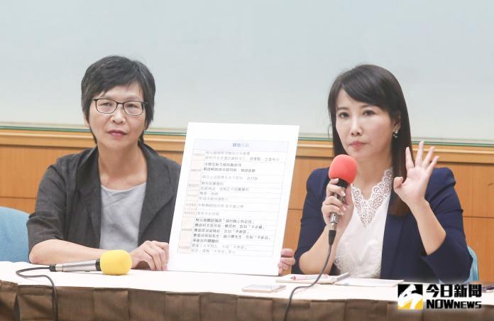 北市府顧問蔡壁如與郭辦副發言人蔡沁瑜。