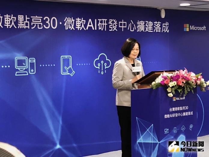 ▲總統蔡英文今天出席微軟AI中心擴建辦公室記者會。(記者趙毓琪攝)
