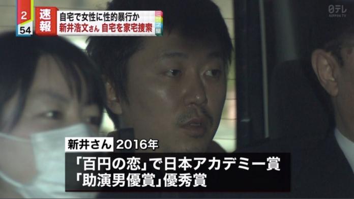 <br> ▲新井浩文今年2月被爆強姦按摩師。(圖/Twitter)