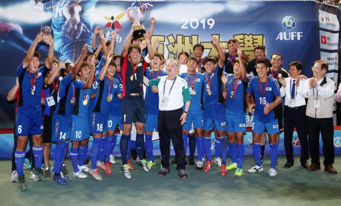 足球/亞洲大學錦標賽日本奪冠 中華A隊創歷年最佳